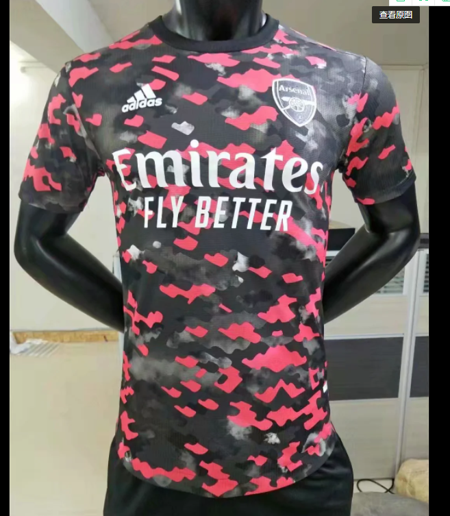 Arsenal Authentic Jersey 2021/22 By Adidas