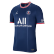 PSG Home Jersey 2021/22 By Nike